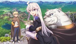 「ゼロから始める魔法の書」4月10日放送開始 AnimeJapan 2017で2つのステージイベント開催