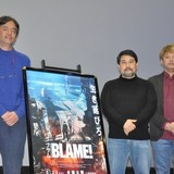 ドルビー・アトモスを採用した「BLAME!」 瀬下監督が「新しい音響が作ってくれる体験場所に」