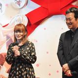 10月放送スタート「魔法先生ネギま!2」主人公・近衛刀太役に高倉有加が抜てき