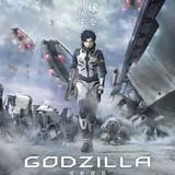 アニメ映画「GODZILLA」サブタイトルに「怪獣惑星」 2万年後の地球で人類と怪獣が激突