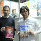 西村義明プロデューサー「メアリと魔女の花」制作状況ポロリ「40%くらいしか」