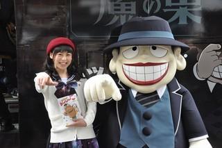 「笑ゥせぇるすまんNEW」の「BAR魔の巣」に喪黒福造&徳井青空が「ドーン!!」と来店!