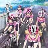「南鎌倉高校女子自転車部」限定江ノ電ウォッチ発売 「えのでんはうす」でジャージ展示も