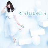 「RE-ILLUSION」通常盤カバーデザイン