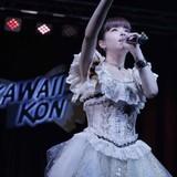 春奈るな、ホノルルの「Kawaii Kon」に初出演 「SAO」主題歌ほかヒット曲披露