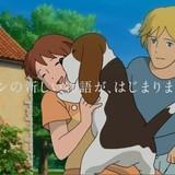 世界名作劇場の日本アニメーション制作 「スローブレッド」CM10周年記念のWEBアニメ公開