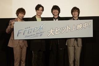 「劇場版 Free!」公開記念舞台挨拶で島崎信長ら主要キャストが約2年ぶりに集結