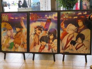 「マチ★アソビVol.18」で発表された徳島阿波踊りポスター