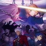 「Fate/stay night [Heaven's Feel] I. presage flower」キービジュアル