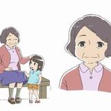 なぎさの祖母(cv.野沢雅子)