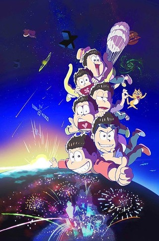「おそ松さん」第2期10月放送決定!ティザービジュアルでは6つ子が宇宙から帰還
