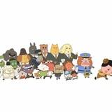 東映アニメーションが人気児童書「おしりたんてい」アニメ化 YouTubeで無料配信