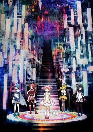 「魔法少女まどか☆マギカ」シリーズ代表曲を網羅したベスト盤、8月9日発売決定!
