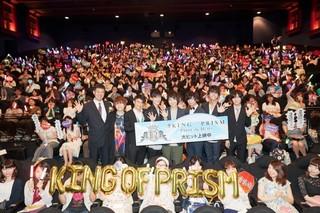 「キンプリ」エーデルローズ7人集結の舞台挨拶で初ライブ開催を発表