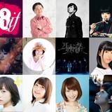 「18if」エンディング主題歌は、10組のアーティストによる各話異なる楽曲に