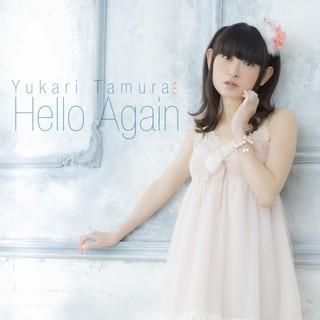 田村ゆかり、2年2カ月ぶり新曲リリース ラジオ新番組も7月6日放送開始