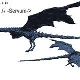 「GODZILLA 怪獣惑星」特報映像でゴジラが咆哮!未知の新怪獣セルヴァムも出現