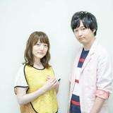 「恋と嘘」で禁断の恋仲を演じる花澤香菜&逢坂良太 キャスト陣がオーラを消すように言われた理由