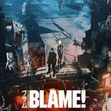 「BLAME!」ブルーレイ11月1日発売決定 日本アニメ初のドルビーアトモス音源収録