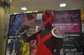 「THE REFLECTION」うちわ配布イベントに、正体不明のヒーロー・エクスオン登場!