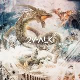 SawanoHiroyuki[nZk]、2年ぶりの2ndアルバム「2V-ALK」9月20日発売決定!