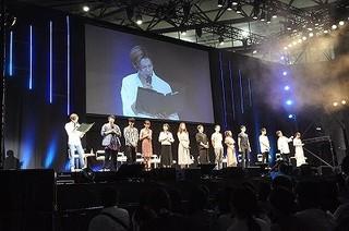 舞台版「Fate/Grand Order」キャスト陣、イベント限定映像に「こんなに見せて大丈夫?」