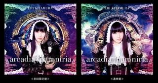 喜多村英梨、9月27日にニューシングリリース 表題曲は自身作詞のゴシックメタル