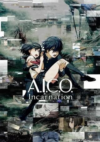 村田和也監督×ボンズによるSFアクション「A.I.C.O. -Incarnation-」来春Netflix独占配信