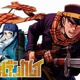 明治時代の北海道を舞台に元軍人とアイヌの少女が埋蔵金争奪戦に挑む「ゴールデンカムイ」アニメ化決定!