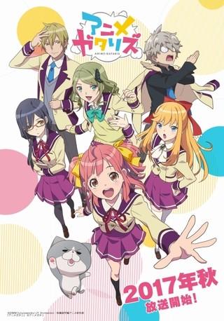 「アニメガタリズ」本渡楓らキャスト5人のコメンタリー付き最速先行上映会開催決定