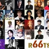 「おそ松さん」2期EDは大槻ケンヂ、トータス松本ら66年生まれの「ROOTS66」が担当!