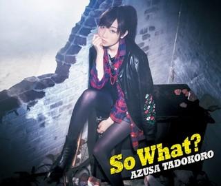 田所あずさの3rdアルバム「So What?」収録曲判明 楽曲制作に豪華アーティスト陣参加