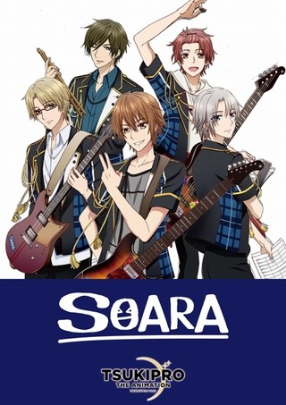 アニメ版「ツキプロ」、SOARAとGrowthのビジュアル公開!OP映像は熱狂ライブ収録