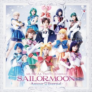 ミュージカル「美少女戦士セーラームーン」厳選8曲を収録したライブCD発売決定