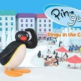 「ピングー」ポリゴン・ピクチュアズが制作するシリーズ初の3DCGアニメが放送決定