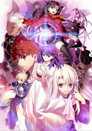「劇場版 Fate/stay night[Heaven's Feel] I.presage flower」公開記念特番が全国20局で放送 TOKYO MXでは「UBW」9夜連続放送も