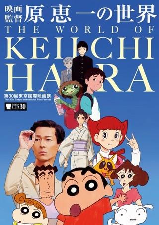 第30回東京国際映画祭で原恵一監督特集上映!原作品のキャラクターが集うビジュアル完成