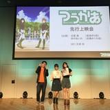 オリジナルアニメ「つうかあ」めぐみ役の田中あいみが「第1話から怒とうの展開」