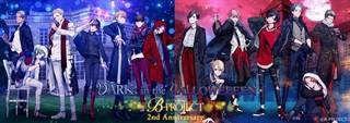 西川貴教プロデュースのアイドルプロジェクト「B-PROJECT」アニメ第2期制作決定!