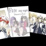 「Fate/stay night [HF]」来場者特典第2弾は「Fate/Zero」コラボポストカード