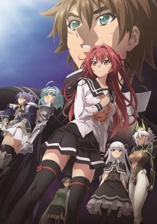「新妹魔王の契約者」新作OVA制作決定!東名阪では2週間限定上映も