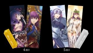 「Fate/stay night [HF]」来場者特典第4、5弾は「FGO」とのコラボポスター