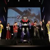 水木一郎「劇場版マジンガーZ」主題歌をライブ初披露「1万回歌ったが、新鮮な気持ちで」