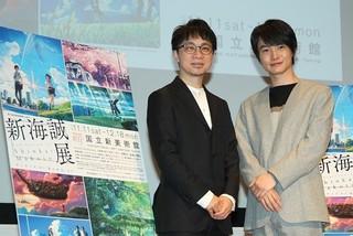 国立美術館初・現役アニメ監督の展覧会「新海誠展」スタート 神木隆之介「言葉が出なかった」