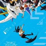 「デジモンアドベンチャー tri.」ついに終幕 第6章「ぼくらの未来」18年5月5日公開決定
