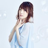 内田真礼、7thシングル「aventure bleu」リリース決定 自身出演のアニメ「たくのみ。」OP主題歌