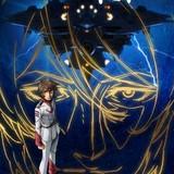 「宇宙戦艦ヤマト2202」第4章、デスラー登場の特報完成 山寺宏一&内山昂輝が参戦