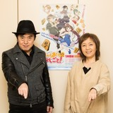 水木一郎&堀江美都子、アニソン界の帝王と女王が「りゅうおうのおしごと!」で夫婦役に初挑戦