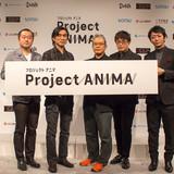 オリジナルアニメの原作を募集する「Project ANIMA」 選出作はサテライト、J.C.STAFF、動画工房がアニメ化