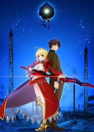 「Fate/EXTRA Last Encore」西川貴教&さユりの主題歌が聴けるPV第3弾公開